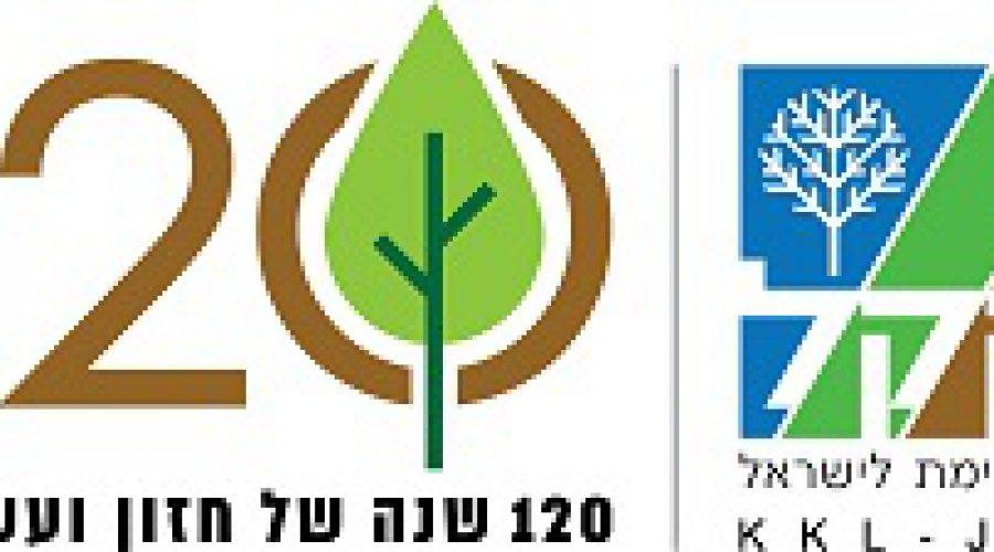 KKL-120-logo-wide-small