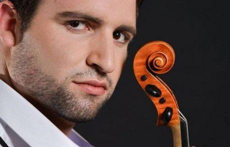 קונצרטיול במנזר בית ג'מאל – תשוקה ספרדית – כינור הקסם של סרסטה